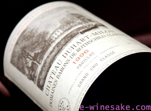 デュアールミロン1996年/ボルドー/フランス赤ワイン