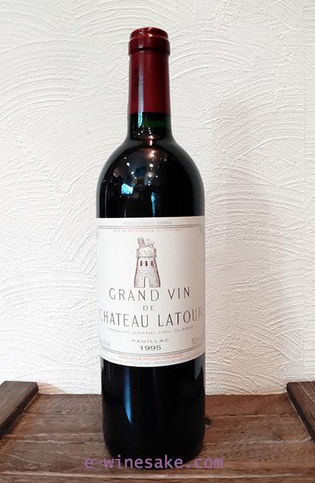 シャトー・ラトゥール1995年/ボルドー赤ワイン酒の瀧澤