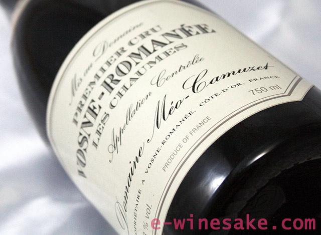 ボーヌ・ロマネ レ・ショーム/メオ・カミュゼ/ブルゴーニュ赤ワイン