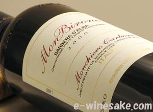 モンビローネ モンキエロ・カルボネ ピエモンテ赤ワイン