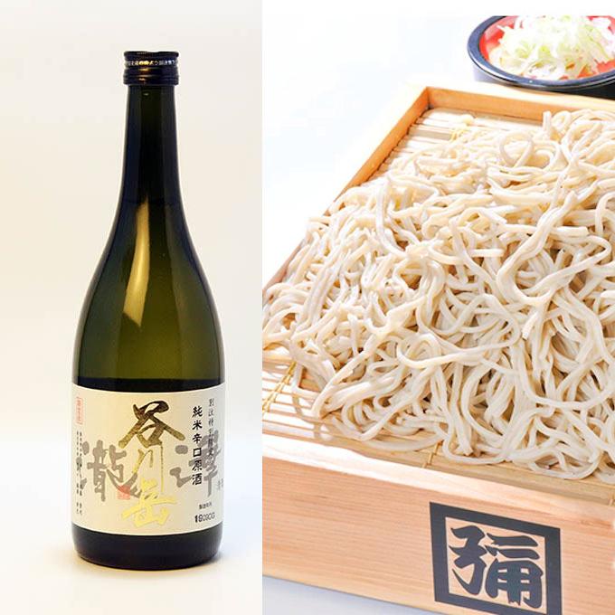 ギフトセット/谷川岳限定純米酒・角弥そば/酒の瀧澤