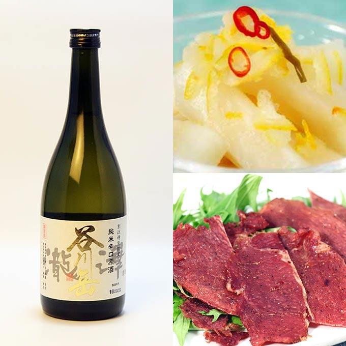 ギフトセット/谷川岳限定純米酒・たにがわ漬けゆず大根・育風堂ポークジャーキー/酒の瀧澤