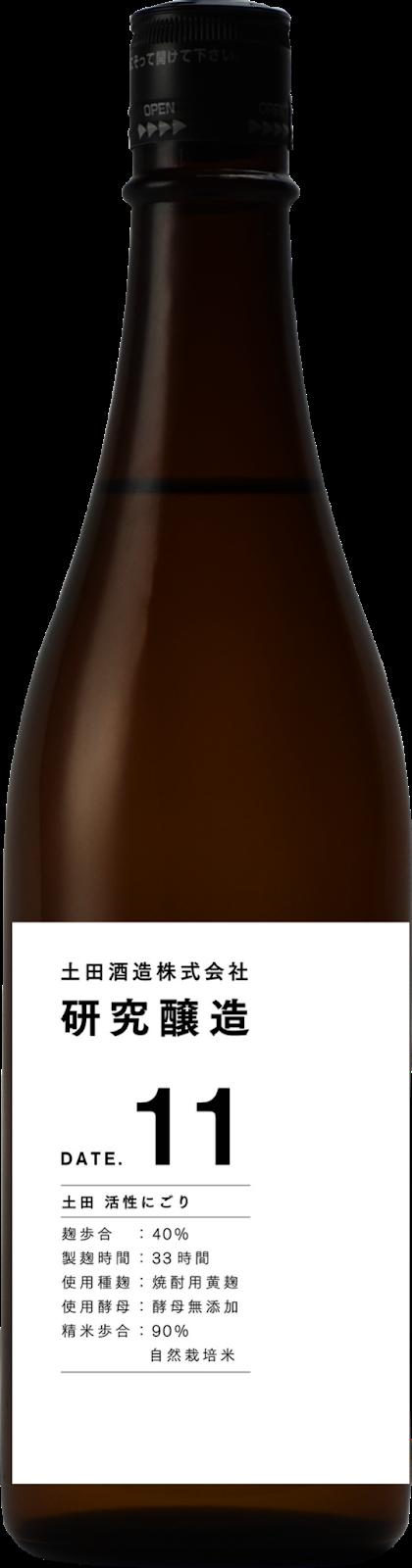 Tsuchida11研究醸造