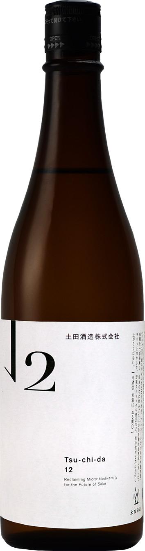 Tsuchida12 土田酒造