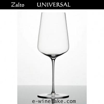 ワイングラス/ユニバーサル/ザルト/ワインの専門店瀧澤