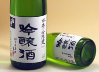 限定醸造酒 福無量 熟成吟醸酒 沓掛酒造/長野の地酒