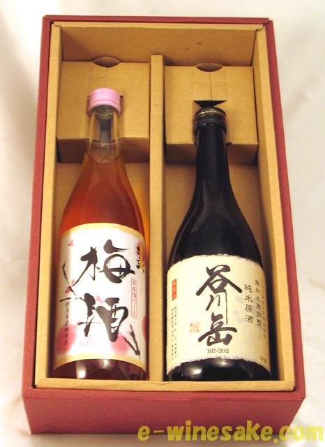 谷川岳・日本酒梅酒 ギフトセット