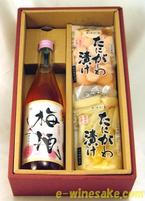 たにがわ漬け・日本酒梅酒 ギフトセット
