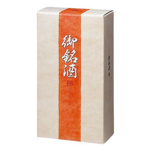 日本酒用ギフトボックス/御銘酒/一升2本用