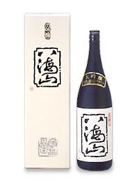 八海山 大吟醸 新潟の地酒 化粧箱入