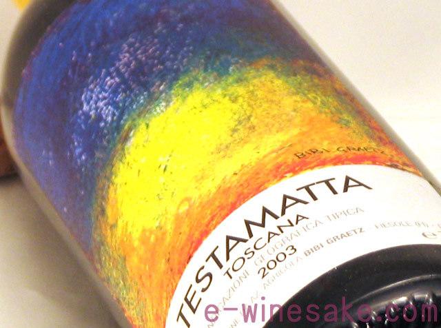 テスタマッタ2003 ビー・ビー・クラーツ