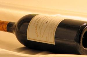 1988年 シャトー・バーン・オーブリオン マグナム ボルドー赤ワイン