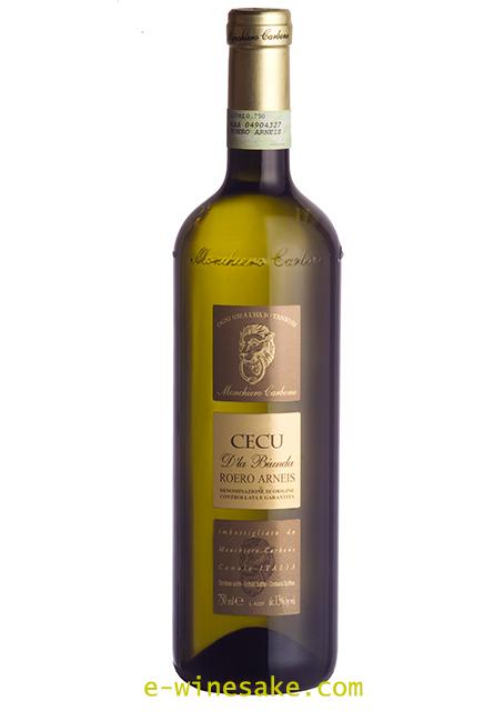 チェク/モンキエロ・カルボネ/ピエモンテ/イタリア白ワイン/瀧澤