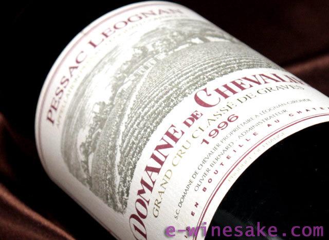 ドメーヌ・ド・シュヴァリエ1996年/ボルドー/フランス赤ワイン