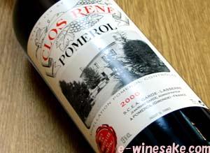 シャトー・クロ・ルネ ボルドー・ポムロール赤ワイン