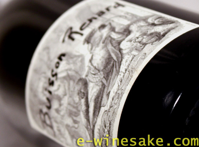 ビュイソン・レナール ブラン・フュメ・ド・プイィ2006ディディエ・ダグノー/フランス白ワイン