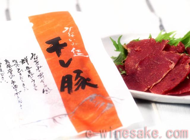 ポークジャーキー2/育風堂/みなかみ/酒の瀧澤