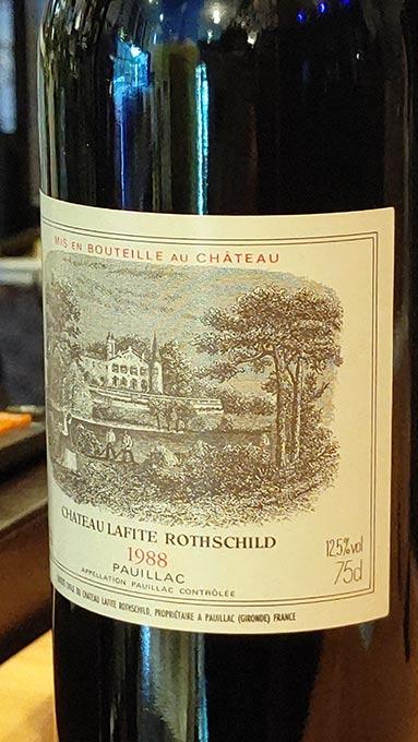 シャトー・ラフィット・ロートシルト1988年2/ボルドー赤ワイン/酒の瀧澤