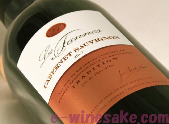レ・タンヌ トラディション ポール・マス ラングドック/フランス赤ワイン