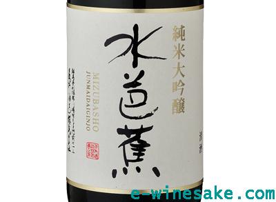 水芭蕉純米大吟醸 ラベル/永井酒造/群馬の地酒/酒の瀧澤