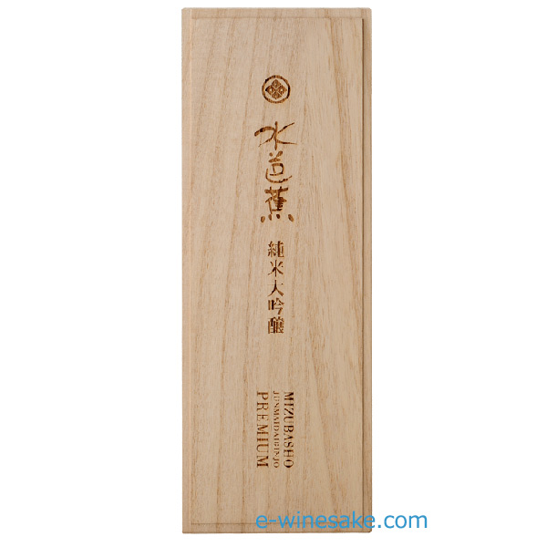 水芭蕉純米大吟醸プレミアムB/永井酒造/群馬の地酒/酒の瀧澤