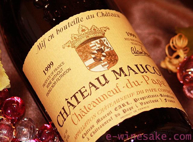 シャトー・モーコイユシャトーヌフ・ド・パプ/ローヌ南部/フランスワイン