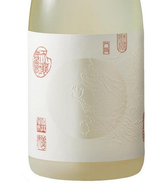 龍勢/活濁酒/純米吟醸活性にごり生原酒/広島の地酒/酒の瀧澤