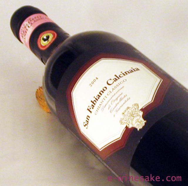 キャンティ・クラシコ/サン・ファビアーノ・カルチナイア/トスカーナ赤ワイン/酒の瀧澤2