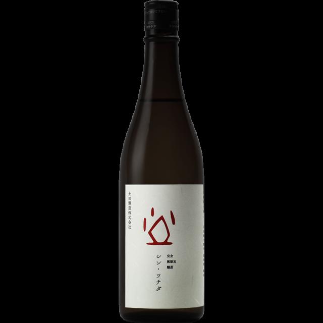 シン・ツチダ/土田酒造/群馬の地酒/酒の瀧澤