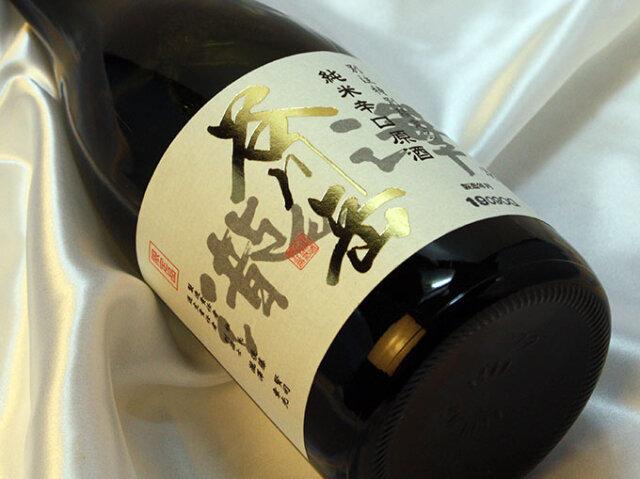 谷川岳限定純米酒/酒の瀧澤