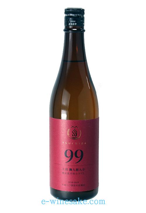 土田99麹九割九分/群馬の地酒/酒の瀧澤