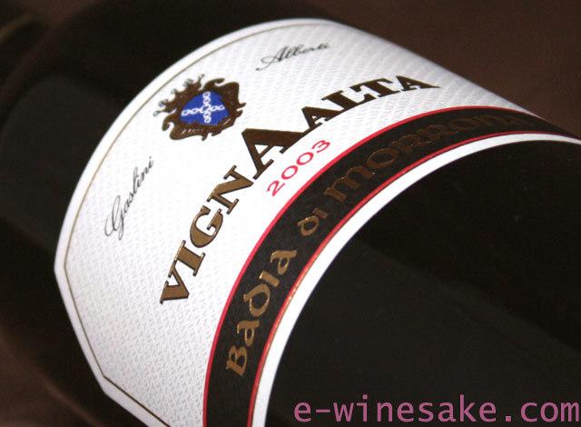 ヴィニャ・アルタ/モローナ/トスカーナ/赤ワイン