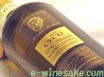 チェク モンキエロ・カルボネ ピエモンテ白ワイン
