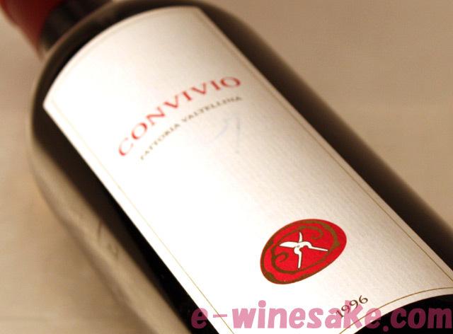 コンヴィヴィオ1996 ファットリア・ヴァルテリーナ トスカーナ赤ワイン
