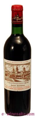 シャトー・コス・デストゥーネル1970年/サンテステフ/ボルドー赤ワイン