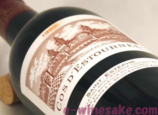 シャトー・コス・デストゥーネル1999年/サンテステフ/ボルドー赤ワイン