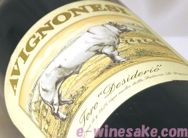 デジデリオ・メルロー1995 アヴィニョネージ トスカーナ赤ワイン