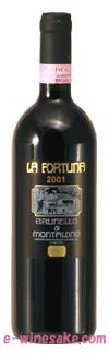 ブルネッロ・ディ・モンタルチーノ2001 ラ・フォルトゥナ トスカーナ/イタリア赤ワイン