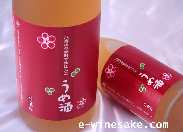 八海山の焼酎でつくった梅酒赤ラベル