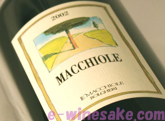 マッキオーレ・ロッソ トスカーナ/イタリア赤ワイン