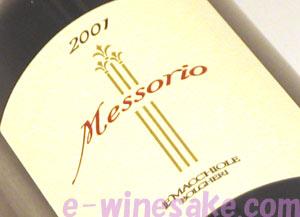 メッソリオ マッキオーレ トスカーナ/イタリア赤ワイン