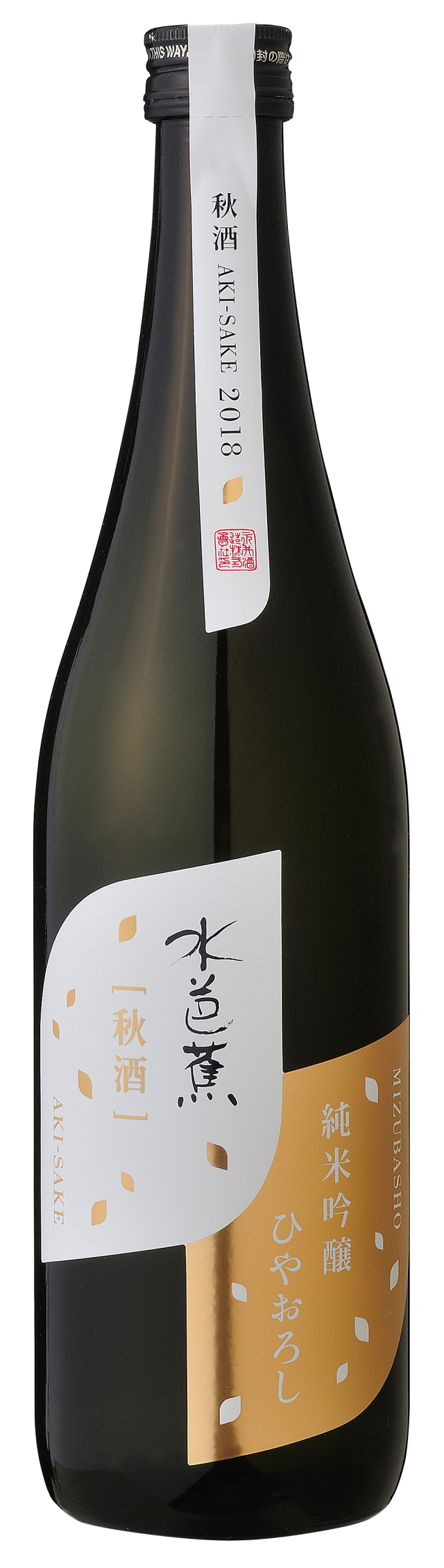 水芭蕉 秋酒 純米吟醸ひやおろし720