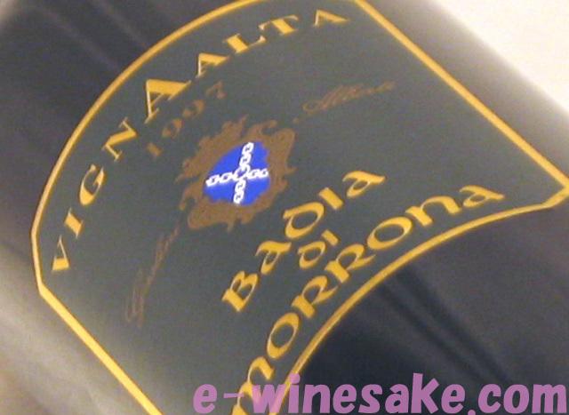 ヴィーニャ・アルタ1997 バッディア・ディ・モローナ トスカーナ赤ワイン
