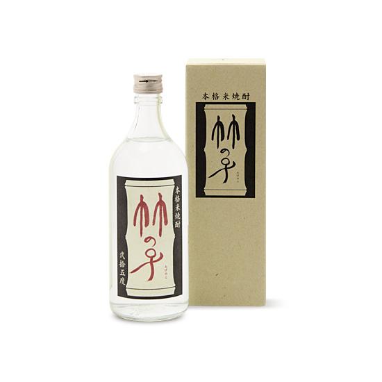 竹の子/米焼酎/牧野酒造/群馬県/酒の瀧澤