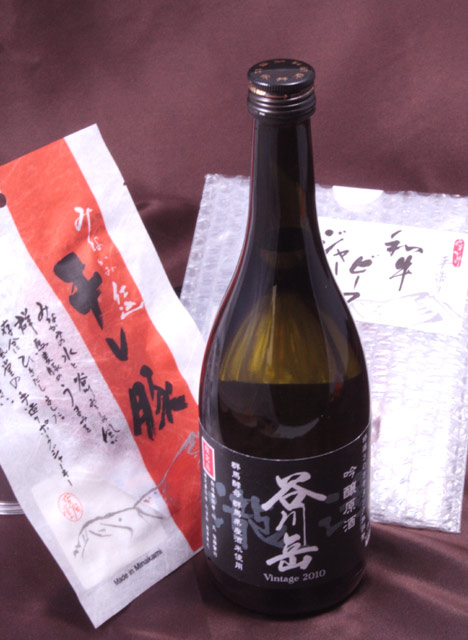 谷川岳限定吟醸酒&育風堂ポークジャーキーと和牛ジャーキーセット