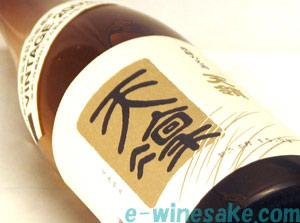 天凛 純米吟醸熟成酒 2003年 720ml