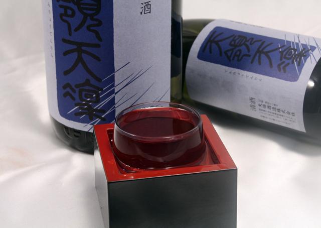 天領 天凛2009