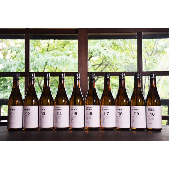 土田酒造研究醸造米違い