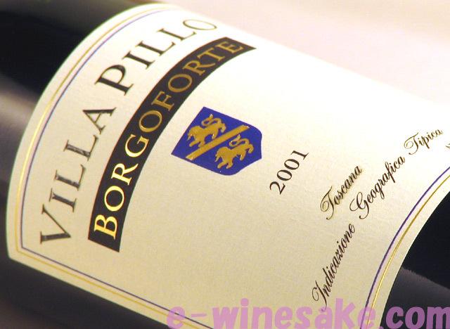 ボルゴフォルテ ヴィッラ・ピッロ トスカーナ赤ワイン