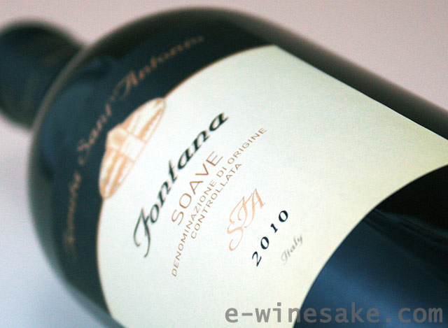 ソアヴェ・フォンタナ/テヌータ・サン・アントニオ/イタリア白ワイン
